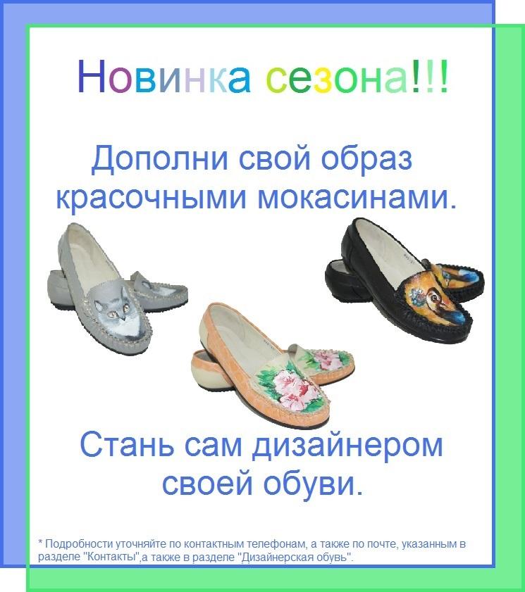 Jimmy choo обувь женская